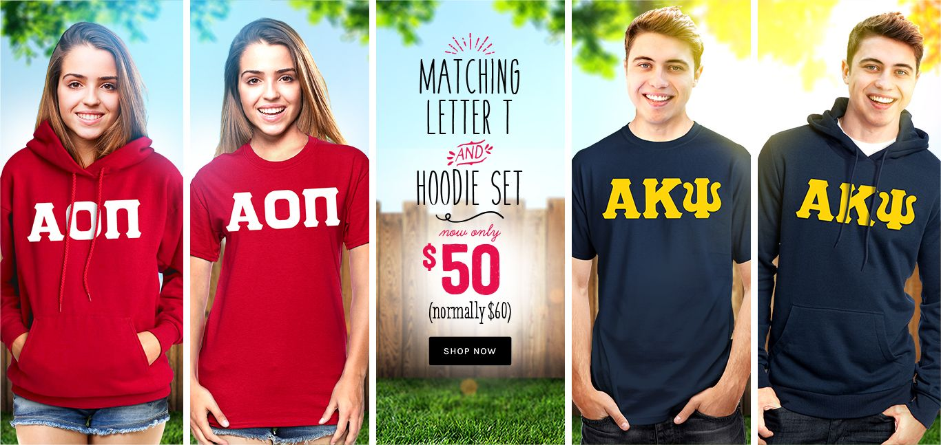 Matching Greek letter hoodie and t only $50!